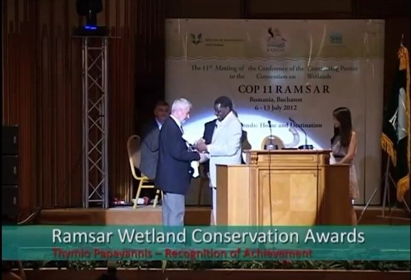 Ramsar Wetland Conservation Awards July 2012