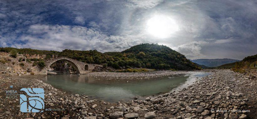The Aoos / Vjosa River ecomuseum – Press release