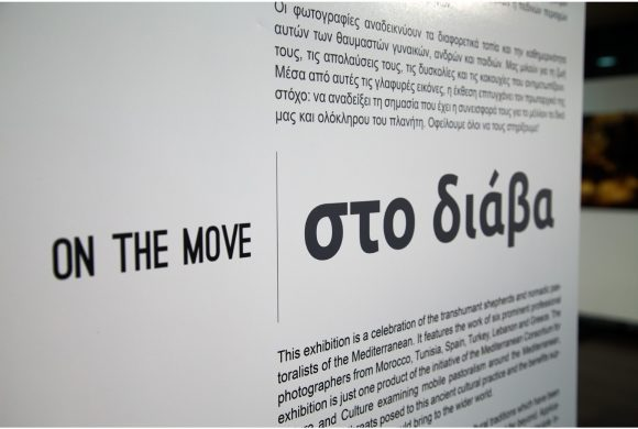 "Photography Exhibition ""On the Move