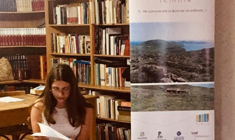 #MedStoryPrize 2019: Winners and runner-ups of the Rooted Everyday youth competition in Lemnos